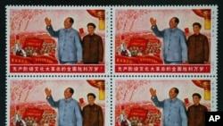 这套没有发行的毛泽东和林彪邮票2010年在香港预展,准备拍卖,预期价格是64万美元到77万美元