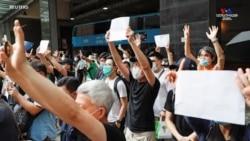 Հոնկոնգում դատարկ պաստառները կոչ են անում ''Ազատագրե՛ք Հոնկոնգը''