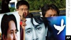 Injustice in Burma