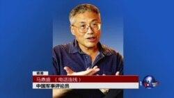 VOA连线:国际反恐势头高涨,中国能继续当局外人吗?