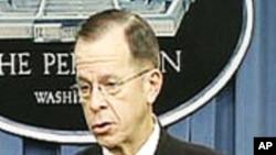 美军高官说阿富汗局势不断恶化