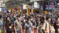 """Menlu AS: RUU Keamanan Hong Kong, """"Proposal Petaka"""""""