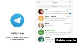 Screenshot of Telegram App on iTunes
