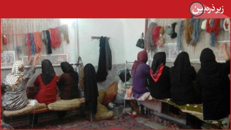 واقعیتهایی از داخل ایران| بیمه ۲۰۰ هزار قالیباف قطع شد