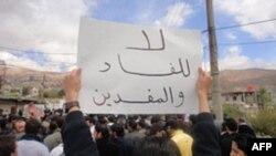 Zabadani'deki gösterilerden görüntü