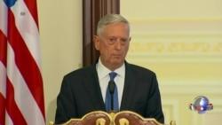 美积极考虑对乌克兰提供防御武器