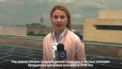 Украину предупредили о подготовке хакерской атаки