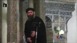 俄正核實空襲敘利亞是否炸死ISIS領袖(粵語)