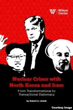 '북한과 이란 핵 위기: 전환외교에서 거래외교로(Nuclear Crises with North Korea and Iran: From Transformational to Transactional Diplomacy)'
