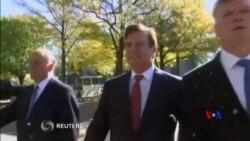 2018-11-27 美國之音視頻新聞: 特別檢察官指前特朗普競選主席作偽證破壞認罪協 議