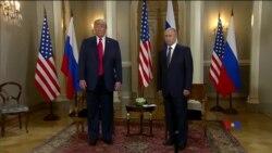 2018-07-16 美國之音視頻新聞: 川普與普京在赫爾辛基會面