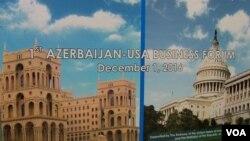 AzərbaaycanABŞ biznes forumu