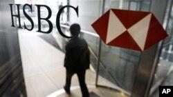 홍콩의 HSBC 지점. (자료사진)