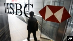 Trụ sở HSBC ở Hồng Kông (ảnh tư liệu)