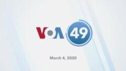 VOA60 America - Former Vice President Joe Biden scored the biggest delegate haul on Super Tuesday