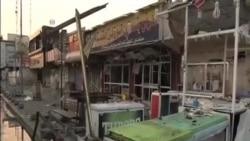 巴格達一連串汽車炸彈爆炸至少24死
