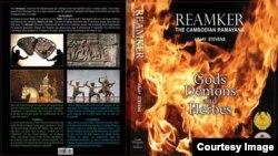 គម្របសៀវភៅ «REAMKER Cambodia Ramayana: Gods, Demons, and Heroes»។