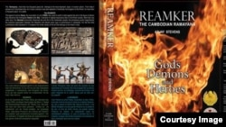 "Book cover of ""Reamker The Cambodian Ramayana - God Demons and Heroes,"" by photographer Arjay Stevens."