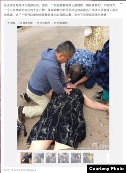 北京朝阳医院急诊科副主任医师唐子人在圣地亚哥海洋公园游玩时救助一位心跳骤停的美国游客(唐子人医生微博截图)