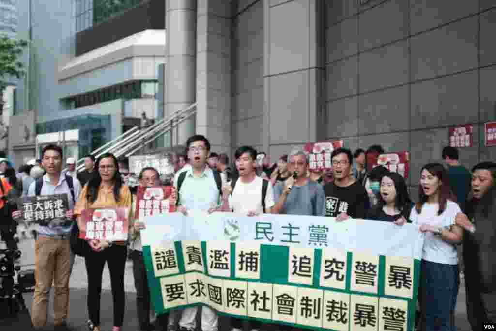 香港民主党在警察总部外举行集会抗议警察滥用暴力(2019年9月17日,美国之音鸣笛拍摄)