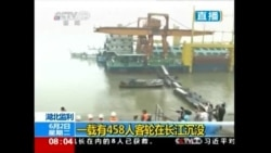China Ship Sinks