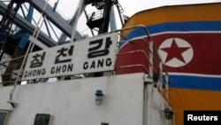 16일 파나마 당국이 나포한 북한 선박.