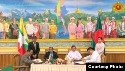 Myanmar, Bangladesh sign Agreement on Repatriation (Zaw Htay)