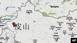 中国有毒食醋中毒11人死亡