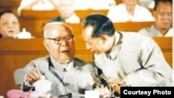 新华社在中共18大前展示胡耀邦赵紫阳历史照片