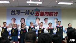国民党五位候选人亮相