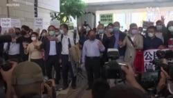 香港15名民主派人士涉非法集會等罪首次提堂 准保釋下月再訊