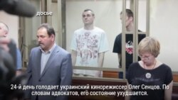 Состояние Олега Сенцова «на пределе» – адвокат