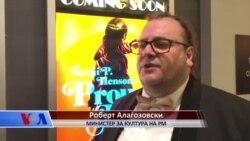 Интервју со Роберт Алаѓозовски министер за култура
