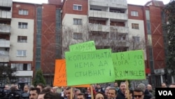 Протест на новинари во Скопје, 2018