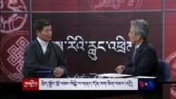 Interview: Exile Tibetan President Lobsang Sangay