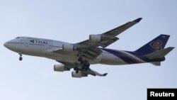 Máy bay của hãng hàng không Thai Airways.