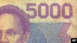 Sierra Leone currency
