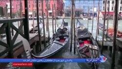 لحظههای رومانتیک روی قایقهای «گاندولا» در کوچههای ونیز در ایتالیا