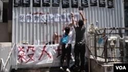2019年9月21日香港太子站的纪念台(美国之音鸣笛拍摄)