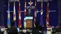南韓指責北韓試射短程導彈