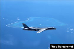 Web screenshot of China H-6K bomber flew over the Scarborough Shoal in South China Sea