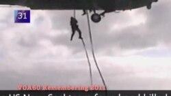 VOA60 World Yearender 1- Death of Osama bin Laden