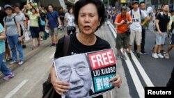 2017年7月1日香港: 活动人士要求释放刘晓波
