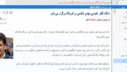 واکنشها به بازگشت احتمالی مهدی هاشمی به ایران