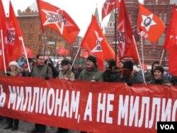 左翼阵线支持者参加去年12月末莫斯科的反政府示威 (美国之音白桦拍摄)