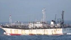 ငါးခိုးဖမ္း တ႐ုတ္သေဘၤာ အာဂ်င္တီးနား ပစ္ခတ္