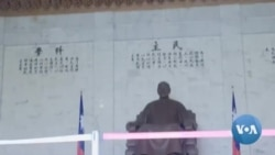 Taiwan Mulls Removal of Chiang Kai-shek Statue in Reflection of Authoritarian Past