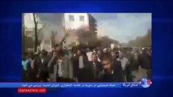 تجمع کشاورزان اصفهان در اعتراض به وضعیت نابسامان کشاورزی و حقابه زاینده رود