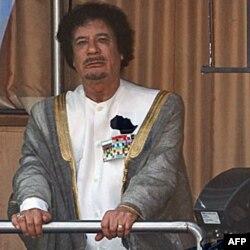 Liviya rahbari Muammar Qaddafiy