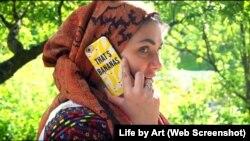 Кадр із відео про Україну Артура Вея